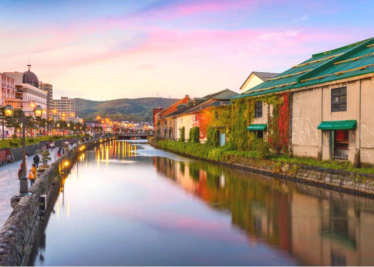 【北海道旅遊必看】來到小樽你絕不能錯過的5大必踩景點 - Yahoo奇摩旅遊