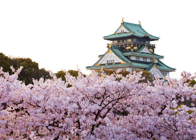大阪、關西的天氣如何?旅行前、準備行李時應該要先知道這些事! - Yahoo奇摩旅遊