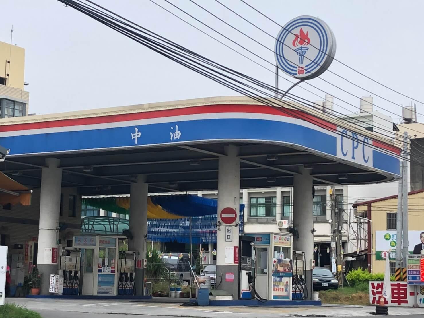 原油期貨市場跌深反彈 估下周汽柴油不調整 - Yahoo奇摩理財