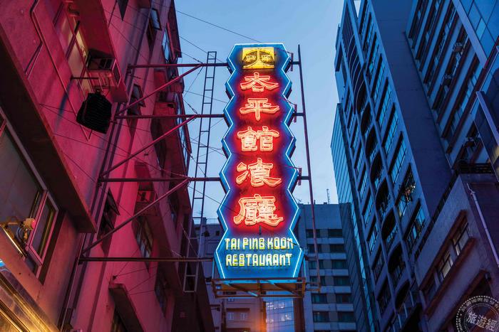 盤點香港五大經典霓虹街景 - Yahoo奇摩旅遊