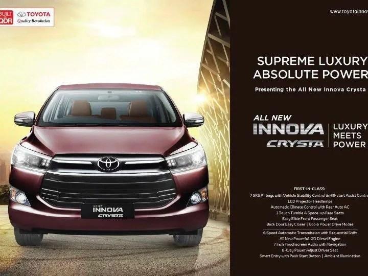 all new kijang innova crysta harga grand avanza makassar toyota brochure leaked before launch zigwheels