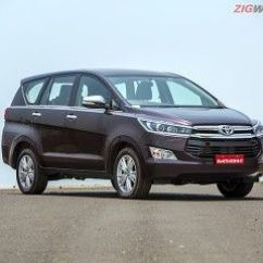 All New Kijang Innova Review Jok Grand Avanza Toyota Crysta Price Images Mileage Colours In Photo Gallery