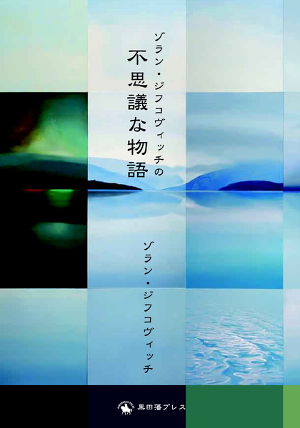 The_Teshop_Japanese
