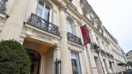 Mexiko beschwert sich über Kulturgüter-Versteigerung bei Christie's in Paris
