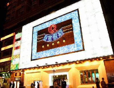 深圳皇室假期水療桑拿是全深圳最大的水療桑拿 - 健康及醫療 水療 - 88DB香港服務平臺No.1