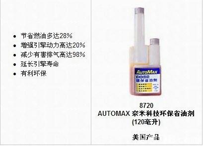 【POD-2】2020最新1475個有關POD-2之價格及商戶聯絡資訊 - HK 88DB.com