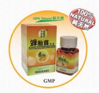 正泰(香港)公司提供正泰風痛消,正泰濃縮蜂膠, 正泰蜂胎寶 ,正泰雄風勇等產品 - HK 88DB.com