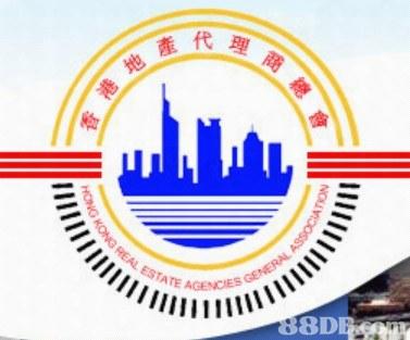 【收取銀行入票】2020最新253個有關收取銀行入票之價格及商戶聯絡資訊 - HK 88DB.com