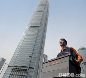 嘉里建設有限公司提供物業管理,地產投資,建築管理等服務 - HK 88DB.com