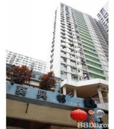 新昌管理服務有限公司提供住宅管理,會所管理等服務 - HK 88DB.com