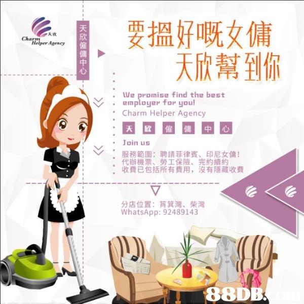【home accessories】2020最新4193個有關home accessories之價格及商戶聯絡資訊 - HK 88DB.com