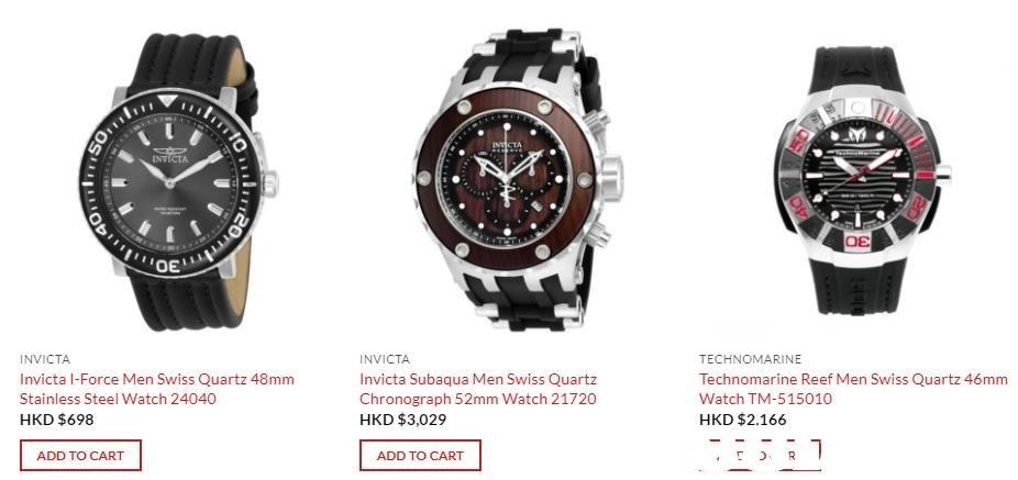 【城中至筍價】多款名牌手錶特價發售 - HK 88DB.com