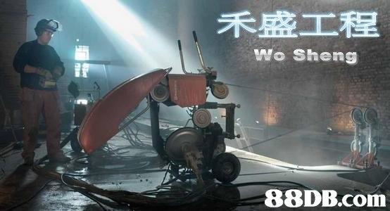 禾盛工程行成立於西元2009年。是一家擁有速度跟動力的公司。RC切割、鑽孔、道路切割、植筋、化學錨栓、繩 ...