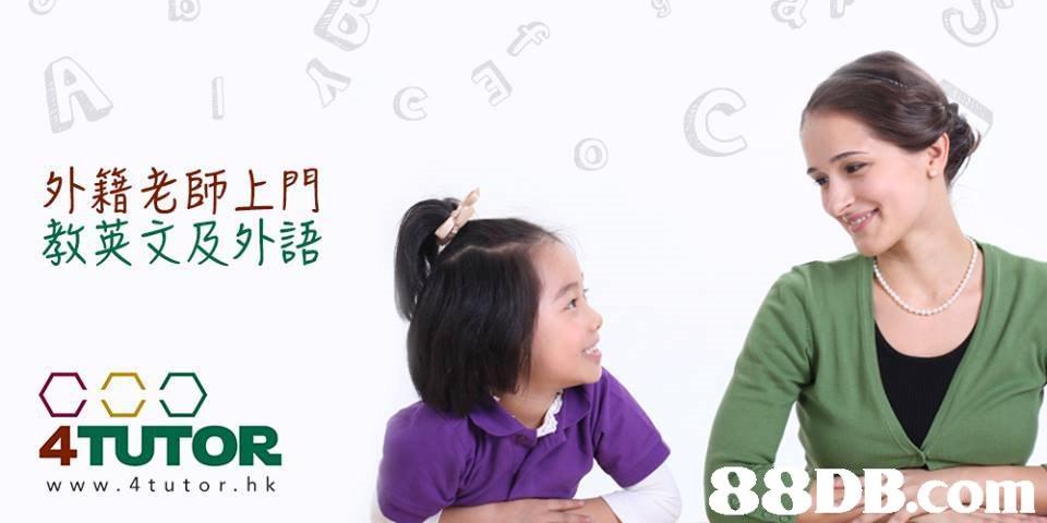 【外籍老師 上門補習英文】 - HK 88DB.com