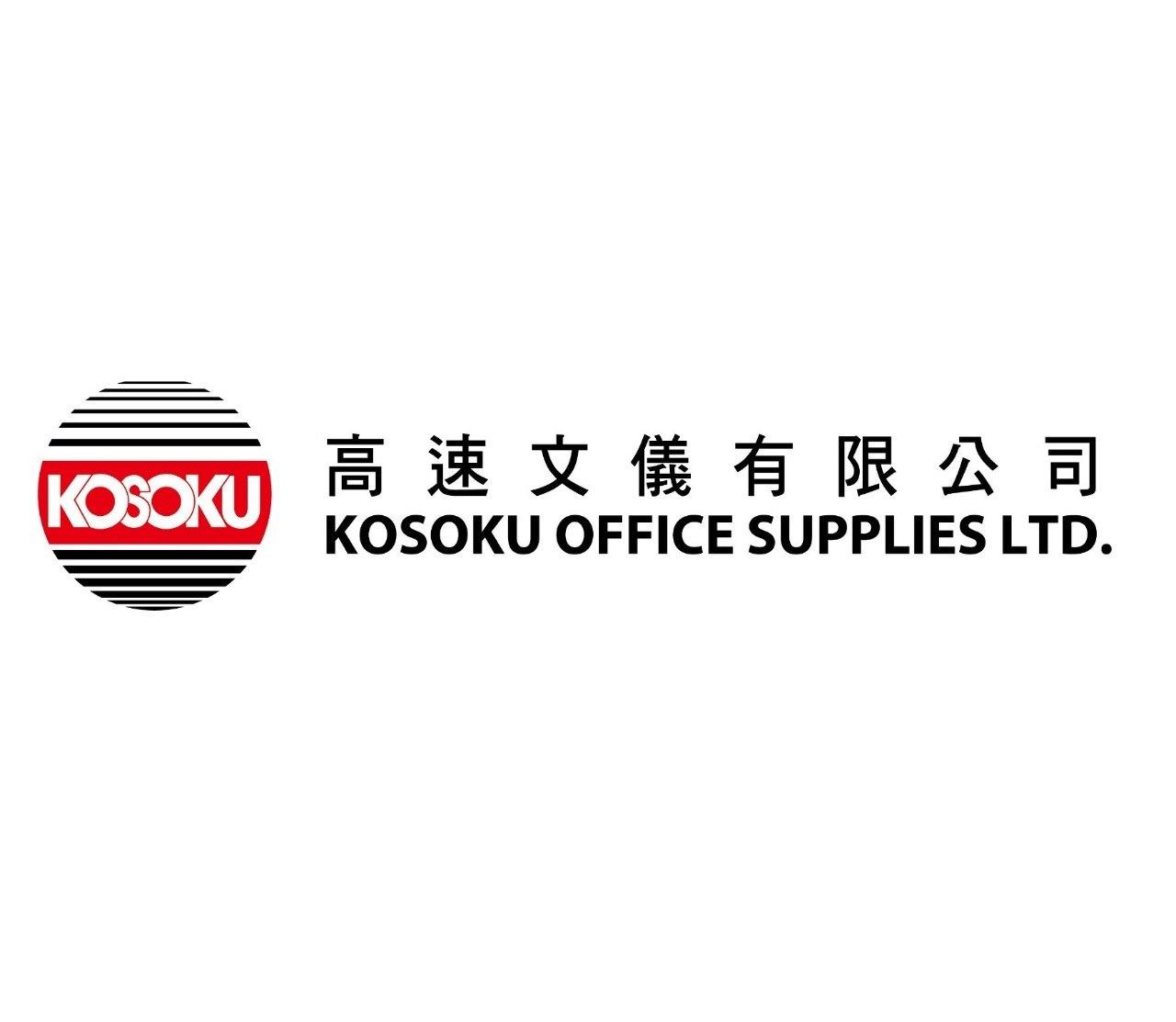 文儀公司招聘營業員 - HK 88DB.com