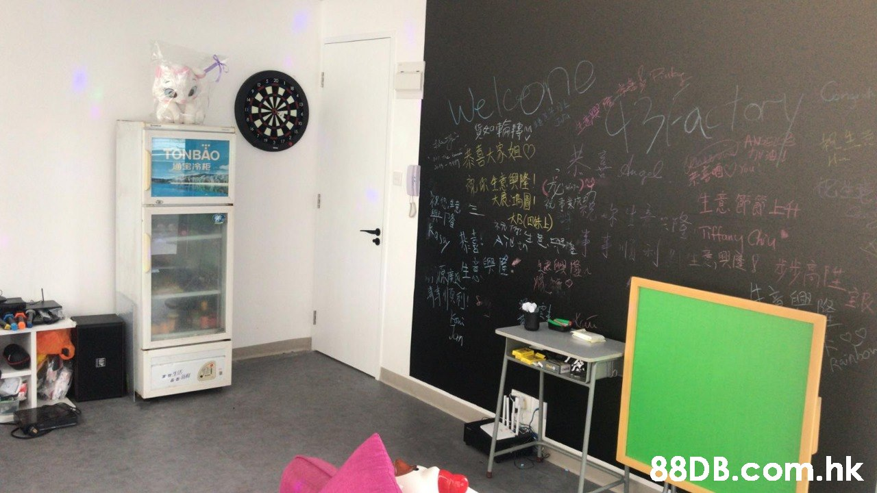 43Factory partyroom南豐紗廠店 。BBQ私人派對場地出租 - Leisure-Entertainment and Party Room