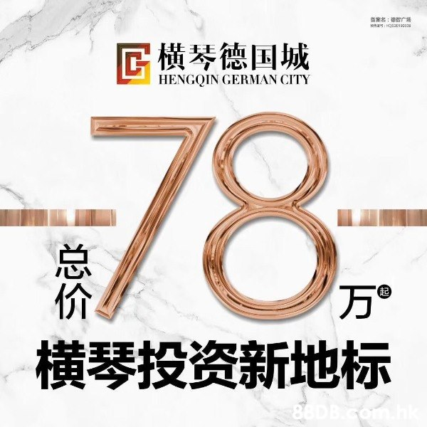【Samsung note 5】2020最新3732個有關Samsung note 5之價格及商戶聯絡資訊 - HK 88DB.com