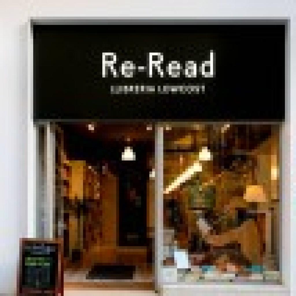 Buchhandel in Spanien: Schnäppchenjäger sind hier richtig