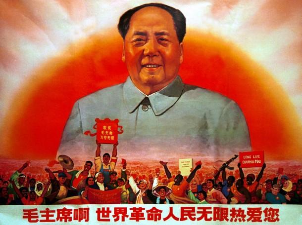 """""""Vorsitzender Mao, das revolutionäre Volk der Welt liebt sie unendlich!"""" Seit dem Jahr 1969 hat das revolutionäre Volk seine Meinung geändert."""