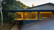 Das neue Museum von Kengo Kuma zum Meiji-Schrein