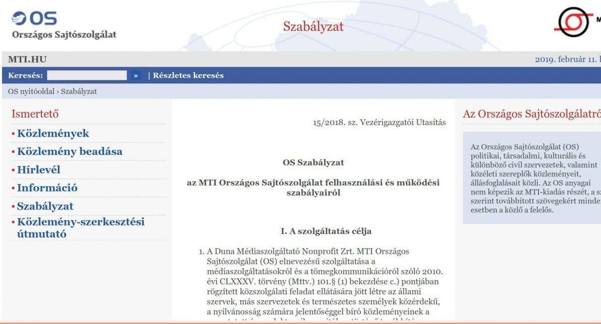 MTI OS, Magyar Távirati Iroda, sajtószolgálat