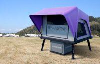 elevated tents Archives - KOBI-TV NBC5 / KOTI-TV NBC2