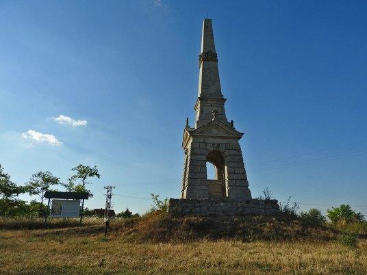 Spomenik -mesto gde prestaje asfalt