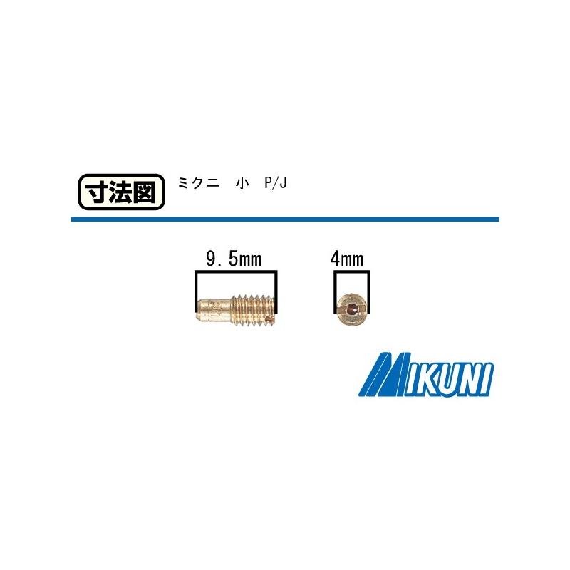Stationeer sproeier Mikuni VM26 kitaco prijs: 5,99
