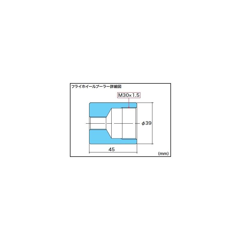 Flywheel puller M30 x 1.5 Honda MSX Grom price : 38,99