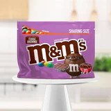 Fudge Brownie M&Ms Are Really Out to Make My Baking Pans Irrelevant, Huh?