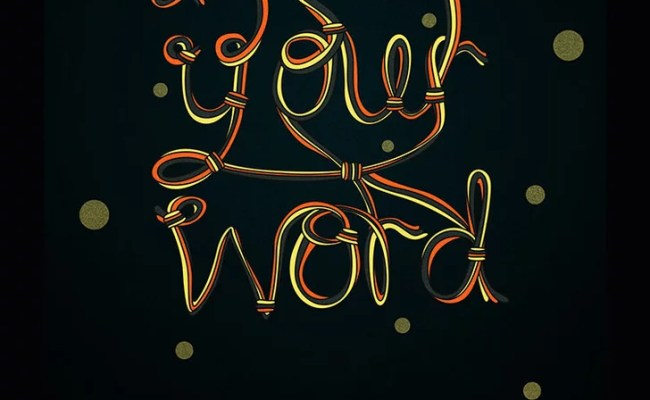Keep Your Word Inspiring Iphone Wallpapers Popsugar