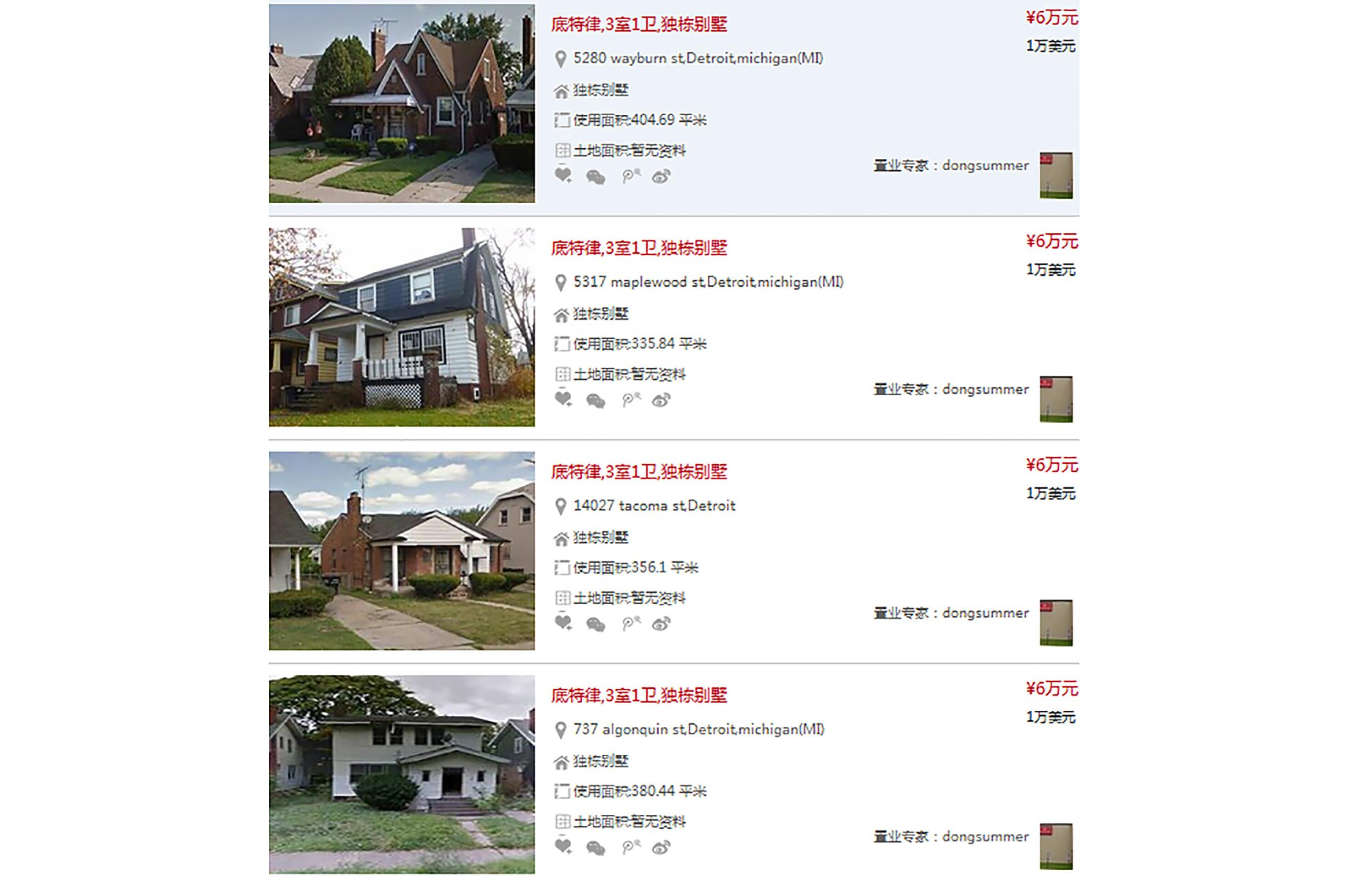 Detroit homes for sale on the SouFun website with a $10,000 price tag.