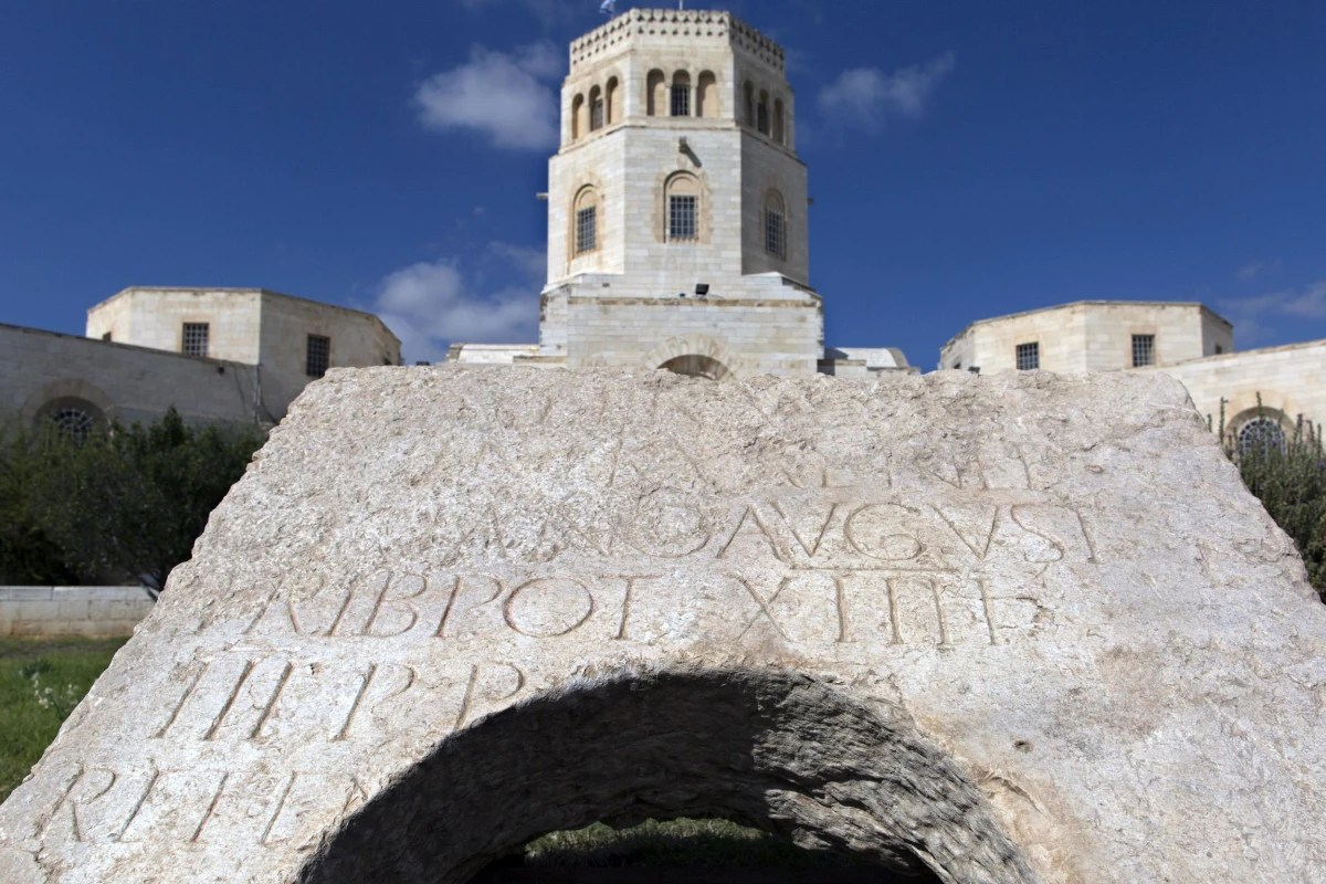 Jerusalem Stone May Answer Jewish Revolt Questions