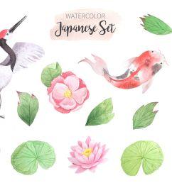 watercolor japanese clipart set  [ 1400 x 933 Pixel ]
