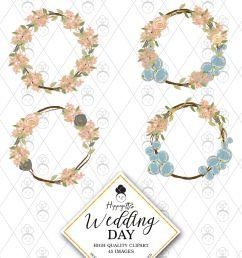 wedding clipart bridal clipart  [ 1400 x 1400 Pixel ]