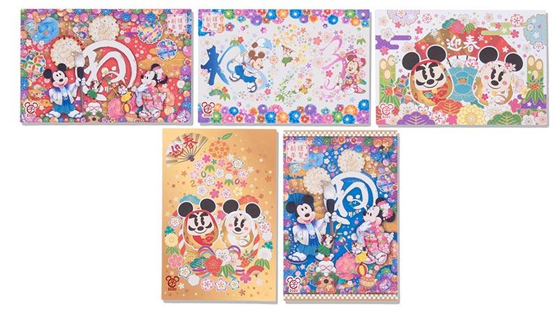 imagen de Tokyo Disneyland y Tokyo DisneySea Special Merchandise1