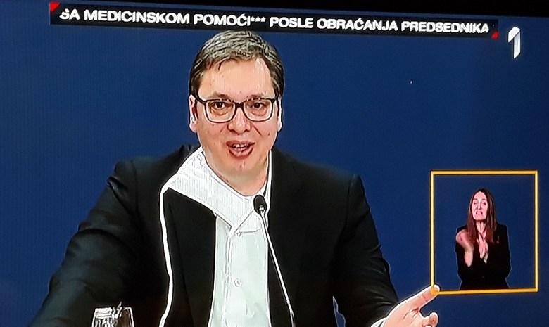 СРБИЈУ НАРЕДНИХ ДАНА ОЧЕКУЈЕ ОЗБИЉНА СИТУАЦИЈА ПО ПИТАЊУ ПАНДЕМИЈЕ
