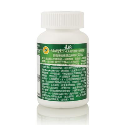 4Life綜合維生素膠囊