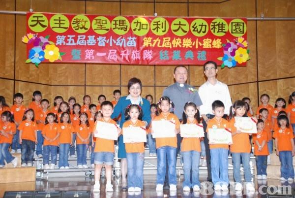 **天主教聖瑪加利大幼稚園** - HK 88DB.com