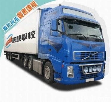 好運駕駛專業學校 - HK 88DB.com
