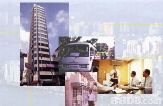 億達行物業管理有限公司 - HK 88DB.com 商戶專頁