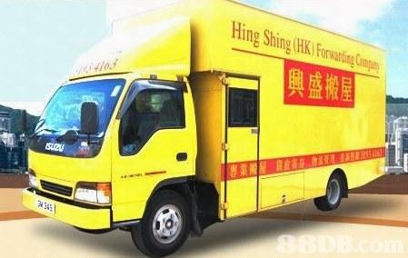興盛(香港)搬屋公司 - Sing [H.K.] Forwarding Co., - 提供專業搬屋服務 (香港.九龍.新界) - HK 88DB.com