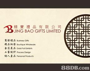 【nike波鞋專門店】2021最新362個有關nike波鞋專門店之價格及商戶聯絡資訊 - 88DB HK