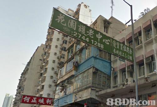 【護理安老院】2020最新205個有關長者護理安老院之商戶聯絡資訊 - HK 88DB.com