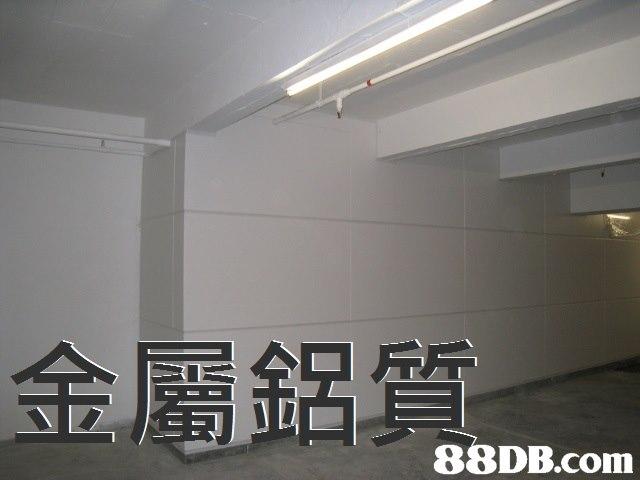 毅昌工程(天花間隔專家) - HK 88DB.com