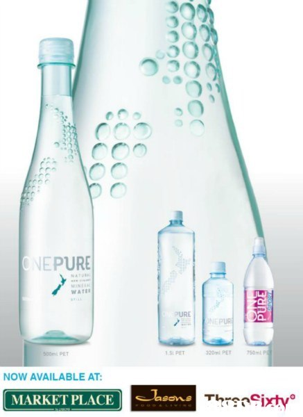 ONEPURE紐西蘭天然礦泉水 Natural Mineral Water From New Zealand. Free Home Delivery for order over $500 - HK 88DB.com