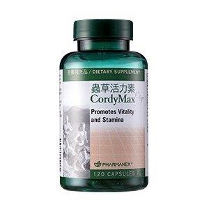 【pharmanex】2019最新11個有關pharmanex之價格及商戶聯絡資訊 - HK 88DB.com