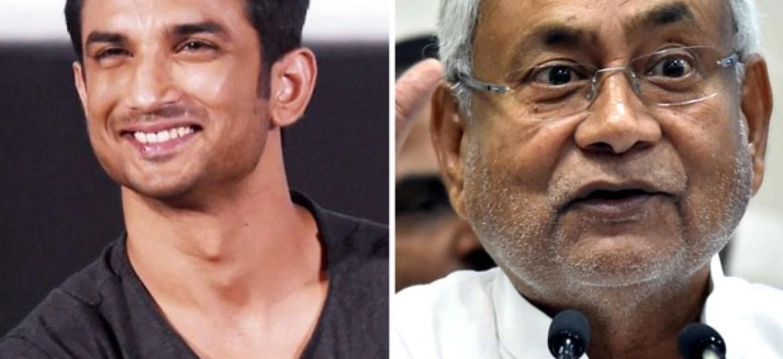 सुशांत सिंह राजपूत केस: बिहार के सीएम नीतीश कुमार का कहना है कि अगर अभिनेता के पिता ने CBI जांच की मांग की तो राज्य करेगा: