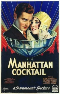 Theres no finer cocktail than a perfectly mixed manhattan