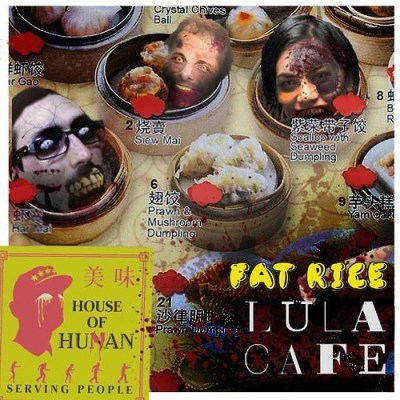 Tonight at Lula Cafe... and forever and ever
